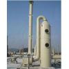 供应酸碱性气体净化塔|酸雾净化塔|工业废气净化