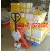 供应1000千克标签打印手动叉车秤,上海耀华叉车电子秤图片