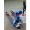 供应带RS232接口液压叉车秤品种,3000千克高精度液压叉车秤