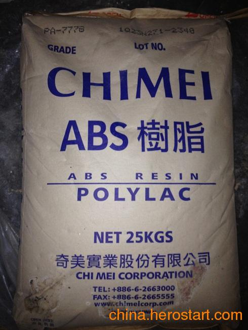 77B台湾奇美暖风机汽车零配件水箱护罩用ABS高清图片