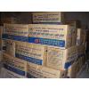 供应JX-GX06+环保热熔型SBS改性沥青防水涂料