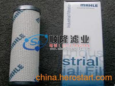 供应PI3115SMX10马勒滤芯,顺隆马勒液压油滤芯