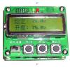 供应CSDT型电动执行控制器