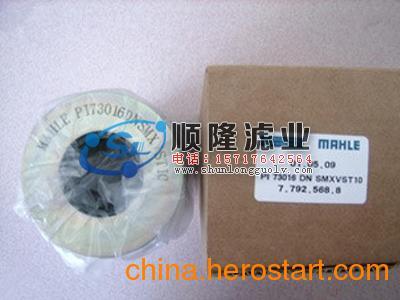 供应PI73016DNSMXVST10马勒滤芯,顺隆马勒液压油滤芯