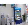 供应环保产品 做家电清洗服务以及产品批发零售商