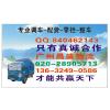 供应广州到海南定安县屯昌县回程车运输公司 货运专线