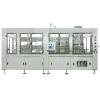 供应PET碳酸饮料灌装机