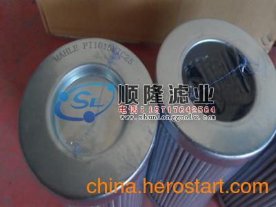 供应PI5205SMXVST6马勒滤芯,顺隆马勒液压过滤器