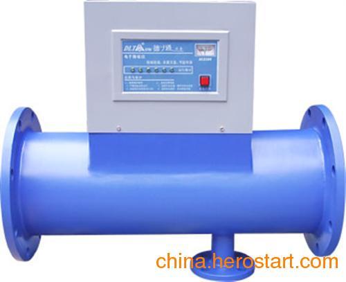 供应电子水处理器,滤谷水处理,最新电子水处理器