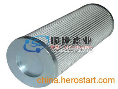 供应PI5215SMXVST6马勒滤芯,顺隆马勒液压油滤芯
