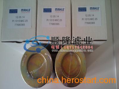 供应PI23010RNSMX10马勒滤芯,顺隆马勒液压油过滤器