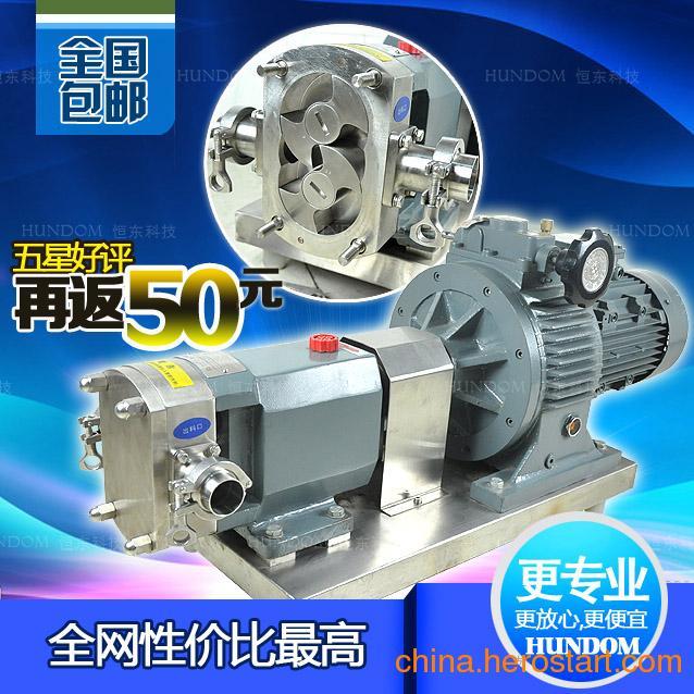供应不锈钢凸轮转子泵,胶体泵,三叶泵,蝴蝶泵、药料泵(包邮)