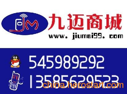 供应三星g9098黄金版_高仿g9098手机资讯