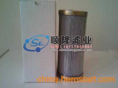 供应PI2230SMXVST3马勒滤芯,顺隆马勒液压过滤器