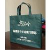 供应湖南环保袋印刷|湖南环保袋制作|湖南环保袋订做厂