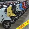 供应批发出口豪华款 加长版 男士女士小龟王电动车踏板车小型电瓶车自行车