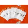 供应安全的自热米饭发热包、加热包、加热剂、发热剂