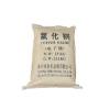 供应北京回收氧化铜 氧化锌 锌粉 铜金粉 铝粉