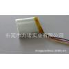供应聚合物电池652025 数码相框电池