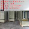 供应[SMC]室外288芯光缆交接箱