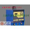 供应交通标牌焊机 标牌专用焊机 充电式标牌焊机