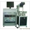 供应汕尾TFL-DP-50B/75B小型激光雕刻机