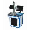 供应汕尾TFL-CO2-30_co2激光打标机