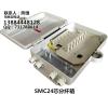 供应光纤分线盒