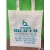 供应佛山环保袋、江门环保袋、广州中山珠海肇庆无纺布袋帆布袋广告围裙厂家生产