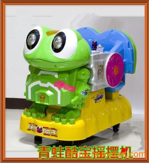 供应儿童小型投币摇摆机卡通摇摇车游乐设备价格