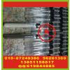 供应北京玻璃管印刷字 公司U盘刻字厂家 星巴克咖啡杯印刷字 酒瓶丝印标加工
