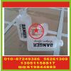 供应北京化妆瓶丝印字 金属外壳丝印logo 运动服装印刷标 中性笔印刷字价格