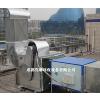 供应成都油烟净化器成套设备:油烟净化器、集烟罩、抽风机、风管、排烟管道安装