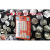 供应电焊机  铝焊机 标牌焊接机