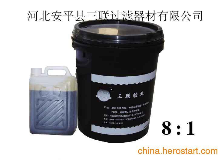 供应双组份环保发泡滤芯胶,常温固化滤清器胶粘剂