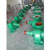 保定市卧式铸铁混流泵400HW-8