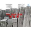 供应北京屋面排水板价格】河北屋顶疏水板厂家