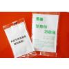 供应绿色的自热米饭发热包、加热包、发热剂、加热剂、加热器