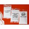供应低碳的食品发热包、加热包、发热剂、加热剂、加热器