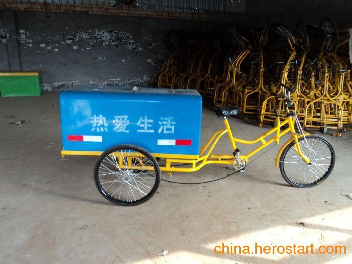 供应唐山乡村保洁专用垃圾车 环卫三轮车 环卫手推车 品牌销售