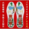 供应印花鞋垫厂家批发代理加盟直销花样纯棉防臭印花鞋垫