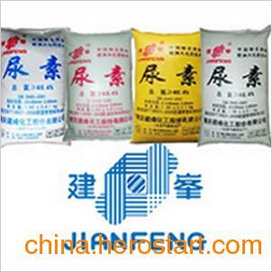 重庆建峰化工大量供应尿素