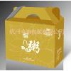 厂家直销密度板礼盒供应