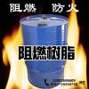 供应阻燃树脂 玻璃钢外墙 耐高温树脂