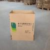 安徽包装纸盒【招商加盟】安徽包装纸盒经销商|安徽包装纸盒品牌