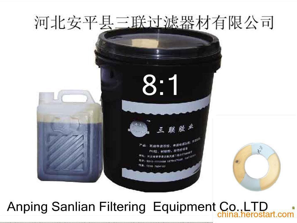 长期供应双组份常温固化胶,滤清器专用