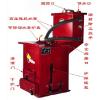 供应内蒙古 专业采暖炉、熔晖炉业、专业采暖炉制造厂家