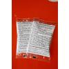 供应方便的食品加热包、发热包、加热剂、发热剂、加热器