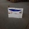 合肥包装纸箱|合肥包装纸箱销售供应商【经销】质量好