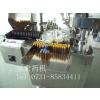 供应YG-10口服液灌装轧盖机,单头灌装轧盖机,轧盖机益宏药机